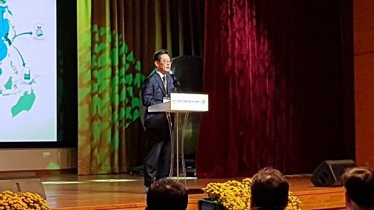 충남도가 주최한 2019 탈석탄 기후변화 대응 국제 컨퍼런스 참석한 이재명 경기도 지사.