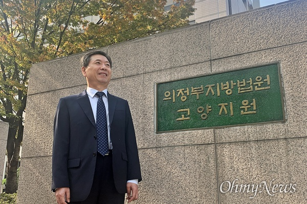 5.18민주화운동 전후 시위를 벌이고 유인물을 배포해 옥살이를 했던 정해동(61)씨가 22일 재심 끝에 의정부지방법원 고양지원에서 무죄를 선고받았다.