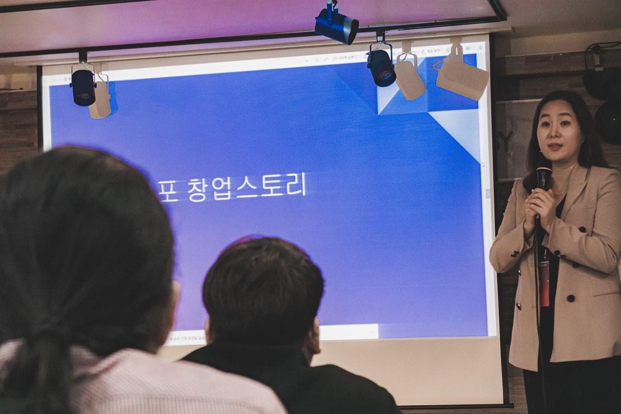 창업특강 온라인 상표등록 업계1위 기업인 '마크인포' 문경혜 대표의 창업특강이 진행됐다