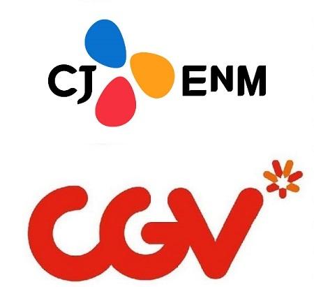 영화산업 수직계열화 대표 기업인 CJ CGV와 CJ ENM