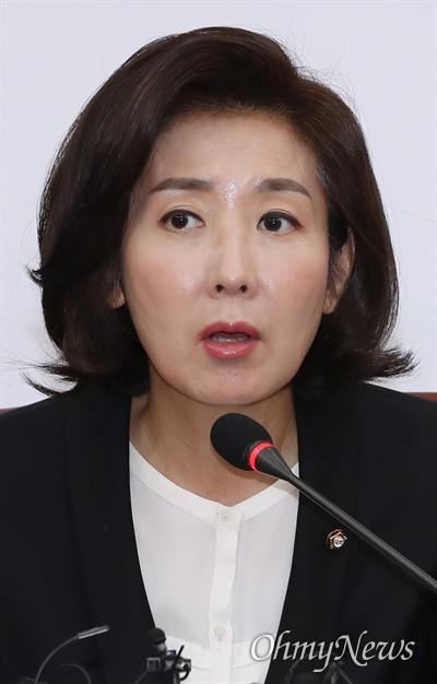 자유한국당 나경원 원내대표가 23일 오전 국회에서 열린 원내대표-중진의원 회의에서 모두발언을 하고 있다.