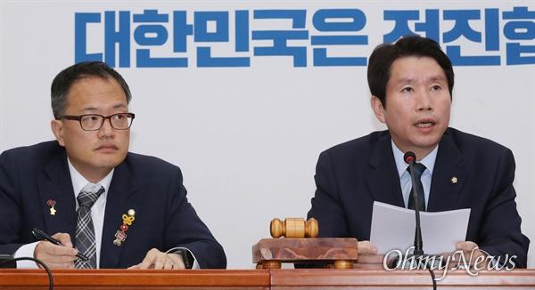 더불어민주당 이인영 원내대표가 23일 오전 국회에서 열린 최고위원회의에서 모두발언을 하고 있다. 왼쪽은 박주민 최고위원.