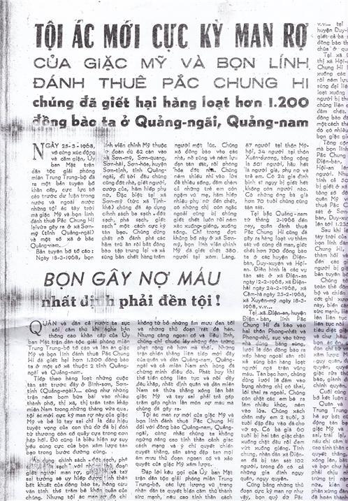 베트남 인민군대신문 1968년 4월호