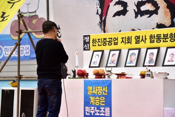 열사들을 향해 노래하는 민중가수 박령순