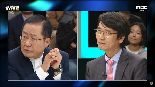 지난 22일 방영된 MBC <100분토론 > 유튜브 라이브의 한 장면. 홍준표 전 자유한국당 대표가 왜 정부여당에서 이반한 민심이 한국당으로 뭉치지 않는지에 대해 지적하고 있다.