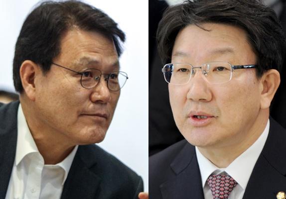최종구 전 금융위원장(왼쪽)과 자유한국당 권성동 의원