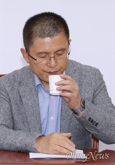 자유한국당 황교안 대표가 24일 오전 국회에서 열린 최고위원회의에서 목을 축이고 있다.