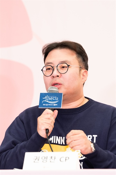 Mnet <썸바디2> 기자간담회 현장. 프로그램의 권영찬CP, 최정남PD와 방송인 한혜진, 붐이 참석했다.