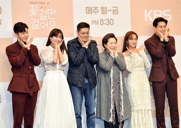 KBS 1TV 새 일일드라마 <꽃길만 걸어요> 제작발표회 현장. 드라마 연출을 맡은 박기현 PD와 배우 양희경, 최윤소, 설정환, 심지호, 정유민이 참석했다.