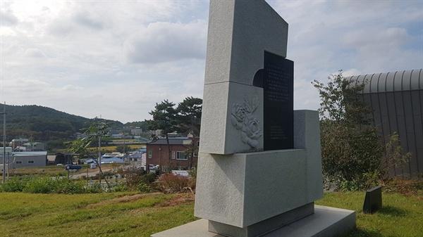 친일인명사전에 올라있는 이종린 문학기념비는 서산시 지곡면 안견기념관 앞에 설치되어 있다. 기념관 뒤로 지곡면행정복지센터가 보인다. 하지만 지곡면 행정복지센터는 이종린이 친일파 였다는 사실을 모르고 있었다.