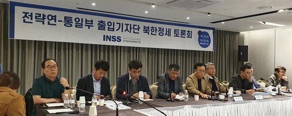 북한 정세토론회 국가정보원 산하 국가안보전략연구원이 24일 속초에서 '북한 정세토론회'를 열었다.