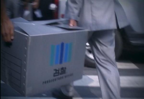 영화 '삽질'에 나오는 2008년 9월 환경운동연합에 대한 검찰의 압수수색 장면 갈무리
