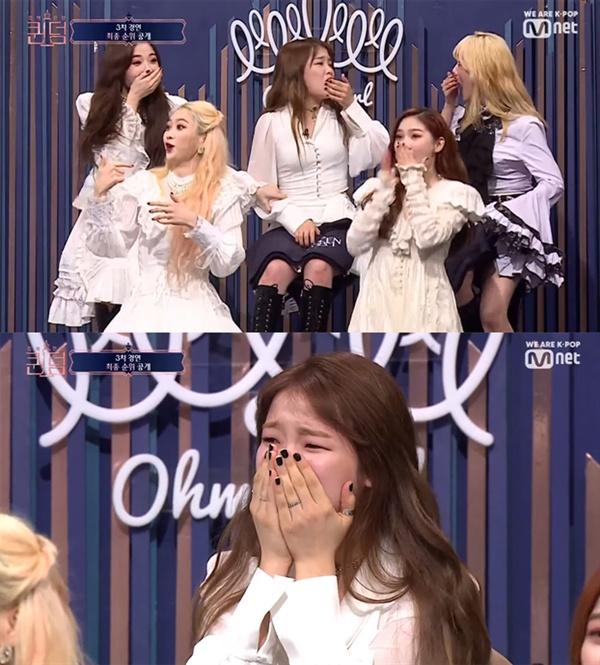 지난 24일 방영된 Mnet < 컴백전쟁 : 퀸덤 >의 한 장면