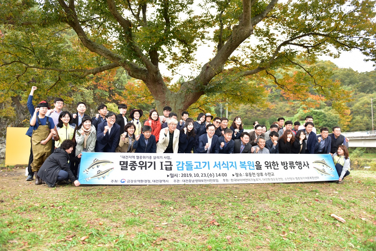 행사 단체사진 .