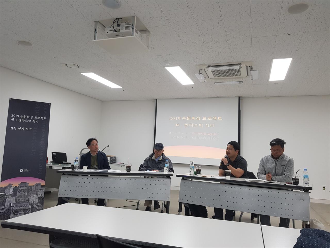 김준혁 교수와 3인의 예술가  김준혁 교수와 3인의 예술가가 함께 만나 역사와 예술을 논하다