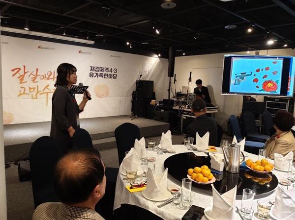 청소년들의 4·3 알기 활동 10월 26일 세종문화회관 아띠홀에서 강서중학교 학생들의 4·3을 이해하기 위한 다양한 활동을 소개하는 김구영 선생
