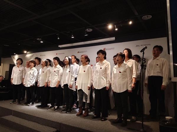 이소선 합창단의 위로 공연 10월 26일 세종문화회관 아띠홀에서 4·3유가족을 위로 공연는 이소선 합창단