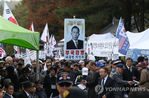 26일 서울 동작구 국립서울현충원에서 박정희 전 대통령 40주기 추도식이 열리고 있다.