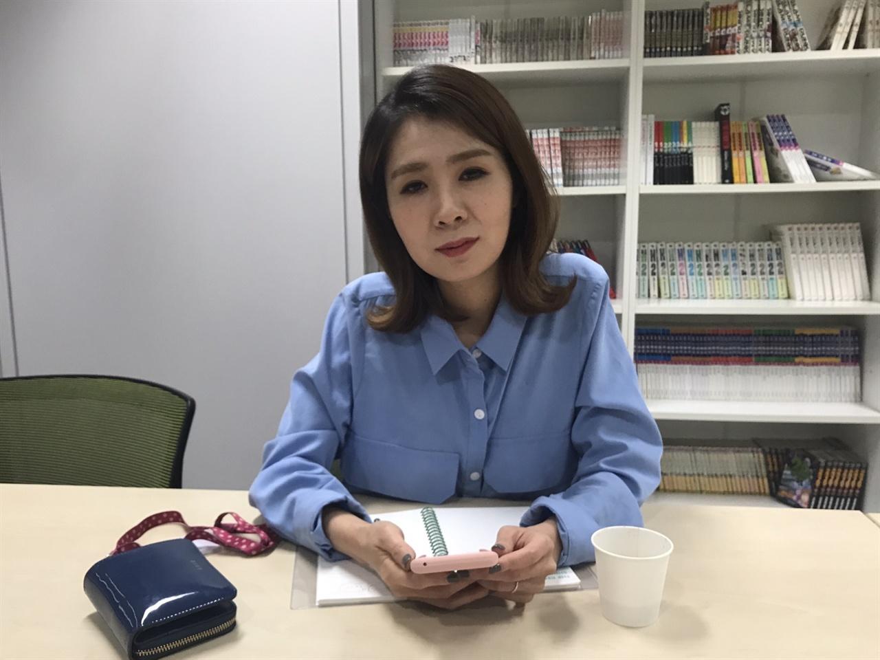 서유정 MBC <탐사기획 스트레이트> 기자