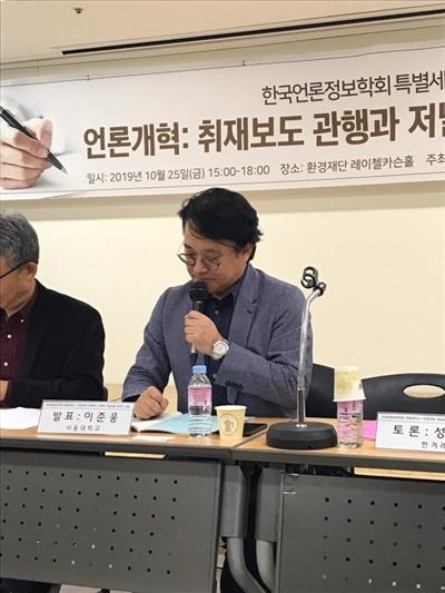 이준웅 서울대학교 교수