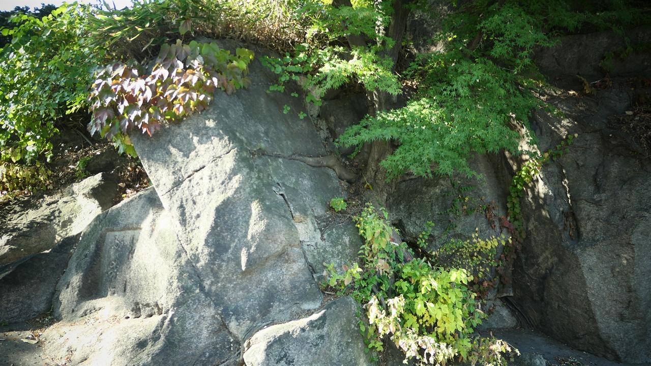 공관 정문을 지나 언덕길의 오른쪽 바위에 안득불애(安得不愛, 어찌 아끼지 않으리오)라는 글씨가 초서로 새겨져 있습니다. 나무와 바위가 어우러진 이 풍경에 어찌 아끼는 마음이 일지 않을까.