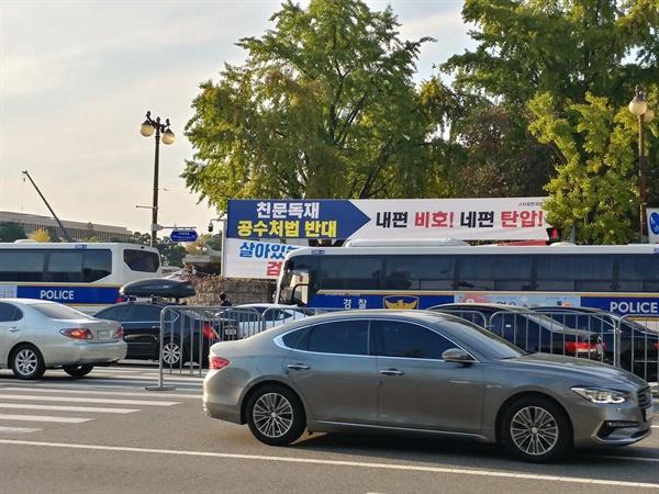검찰개혁을 반대하는 플래카드. 국회 정문 앞에 걸려 있었다.