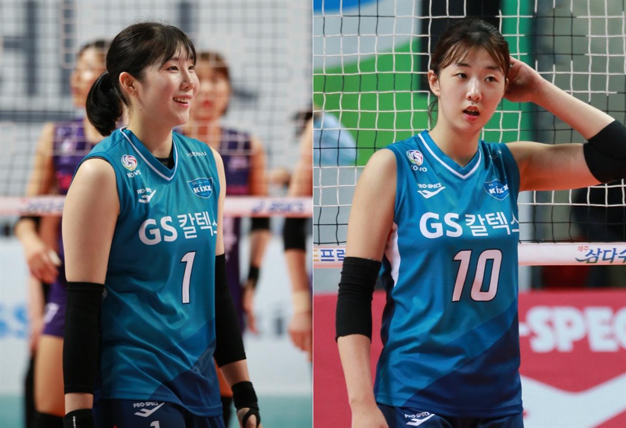 'GS칼텍스 공격과 수비 핵심' 이소영(왼쪽)-강소휘 선수