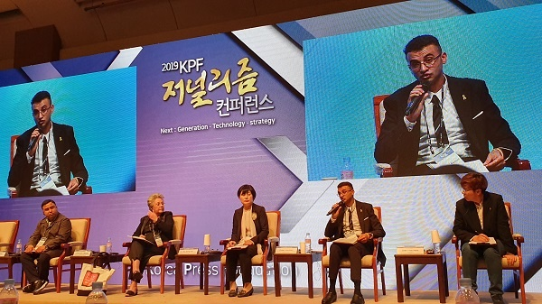 저널리즘 커펀런스 2019년 KPF 저널리즘 컨퍼런스