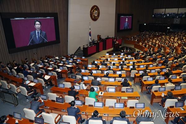 이인영 더불어민주당 원내대표가 28일 오전 국회 본회의장에서 교섭단체 대표연설을 하고 있다.