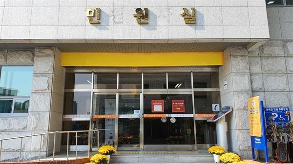 서울시교육청 민원실