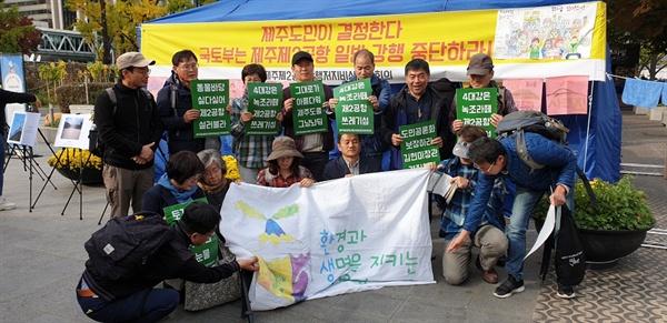 농성장을 찾은 환경과생명을지키는전국교사모임 교사들 서울에서 있었던 전국 운영위원회 회의에 앞서 농성장을 찾아 제주 제2공항 반대 입장을 밝히고 있다.