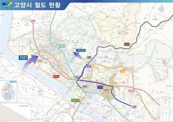 고양시는 지난 6월 대도시권광역교통위원회 간담회에서 국토교통부에 고양선 일산지역 연장 등 14개 사업에 대해 공식 건의했다.