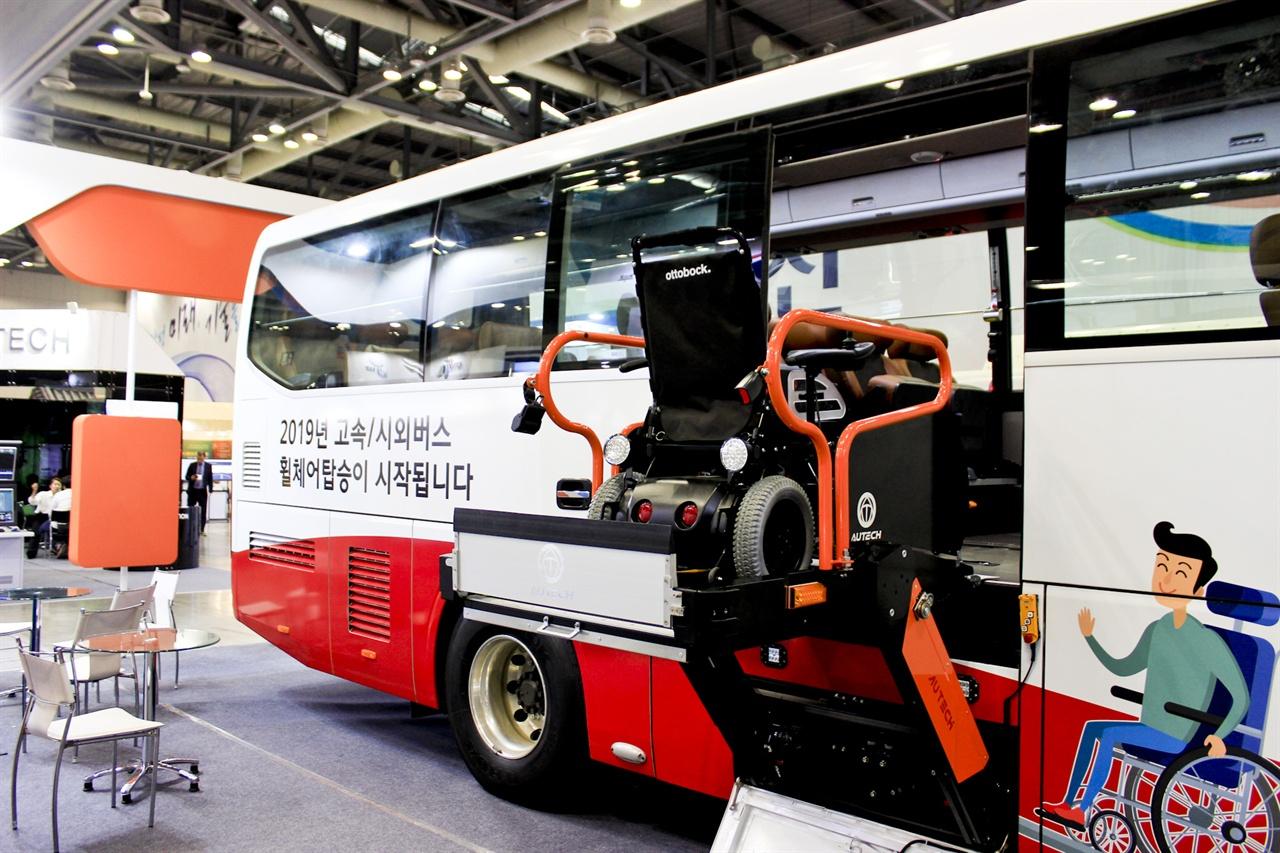 지난 5월 열린 국토교통기술대전에 전시된 휠체어가 탑승 가능한 고속버스 표준모델의 리프트를 관계자가 시연을 보이고 있다.