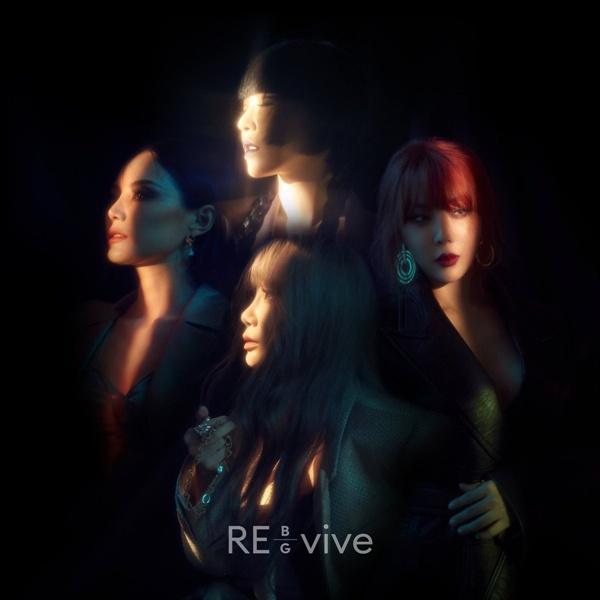 우리나라 가요계를 빛낸 가수들의 명곡을 재해석하여 새로운 숨결을 불어넣은 브라운 아이드 걸스의 리메이크 앨범 'RE_vive'
