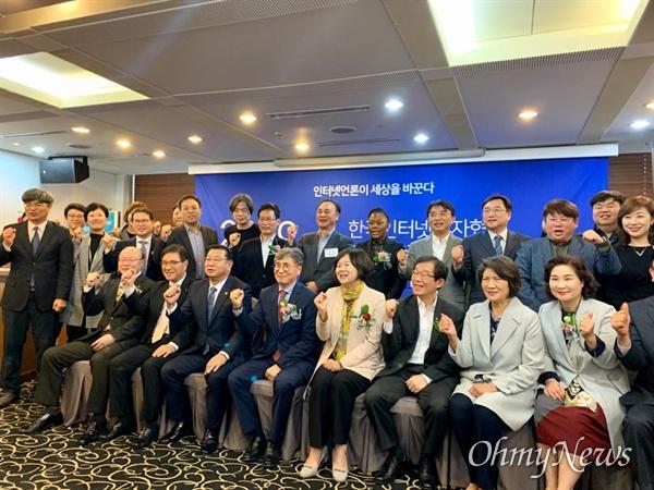 30일 오후 서울 프레스센터에서 열린 한국인터넷기자협회창립 17주년 기념식에서 2019 한국인터넷언론상 수상자들이 기념촬영하고 있다.