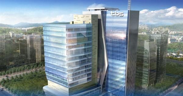 홈페이지에 제공된 tbs의 건물 전경