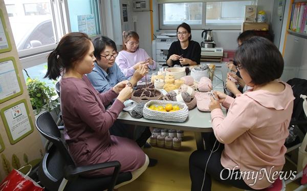 25일 오후 서울 영등포구 다온어린이집에서 학부모들이 생태친화 수업의 일환인 뜨개질 모임에 나와 뜨개질을 배우고 있다.