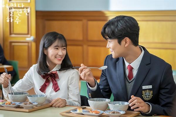 MBC 수목드라마 <어쩌다 발견한 하루> 한 장면