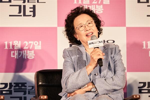 <감쪽같은 그녀> 제작보고회 현장. 허인무 감독과 배우 나문희, 김수안이 참석했다.