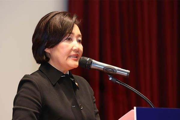 31일 서울시 중구 중앙우체국에서 두 번째 규제자유특구 심의위원회가 열렸다.