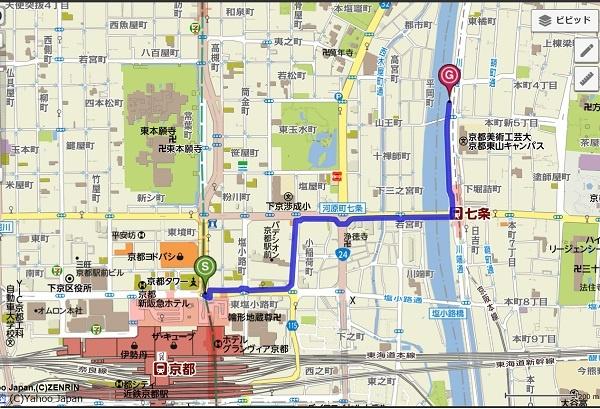 교토역에서 출발하여 교토 순교자 기념 비석을 찾아가는 길 1280m입니다.