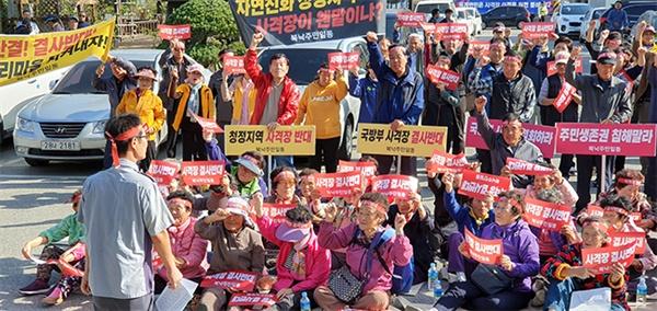 지난 10월 31일 군 사격장 이전 설명회가 열리는 강릉시 옥계면 사무소 앞 마당에는 이전을 반대하는 지역 주민들이 몰려와 시위를 벌이고 있다.