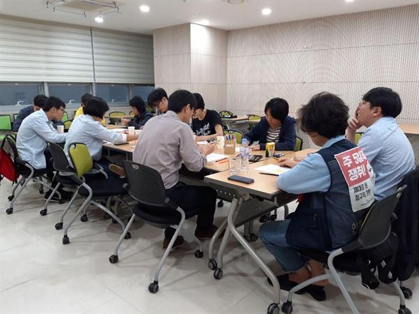 인천공항 노동자들과 시민들의 만남