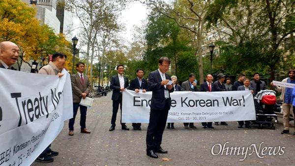 유엔시민평화대표단은 10월 25~30일 사이 뉴욕, 워싱턴에서 '한반도 평화'와 관련해 다양한 활동을 벌였다.