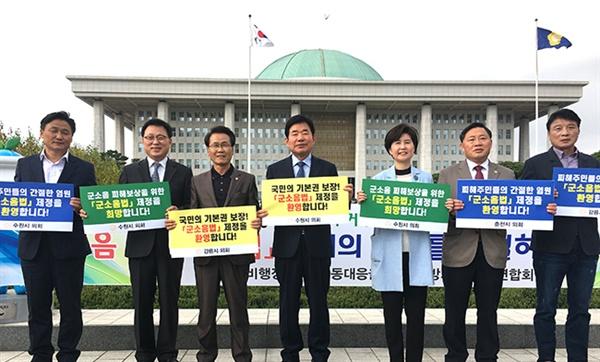'군용비행장·군사격장 소음방지 및 피해보상에 관한 법률'이 지난 31일 열린 국회 본회의에서 여야 의원의 전폭적인 지지를 받아 통과된 뒤 해당 지역 의원들이 환영 입장을 나타내고 있다.