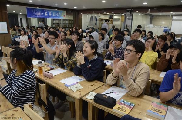 김종훈 기자의 강의를 기대하며 환영하고 있는 참석자들.