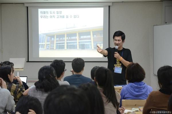 예고한대로 열강하는 김종훈 기자. 열공하는 참석자들.
