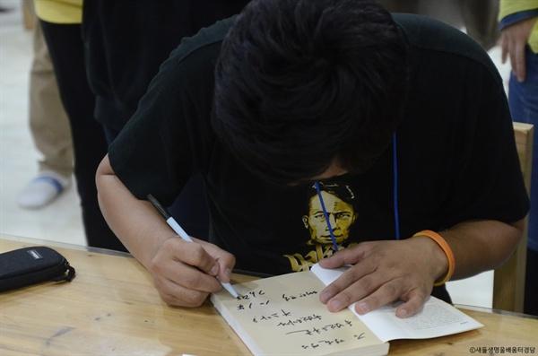 강의하듯 온 힘을 다해 참가자들에게 사인해주고 있는 김종훈 기자