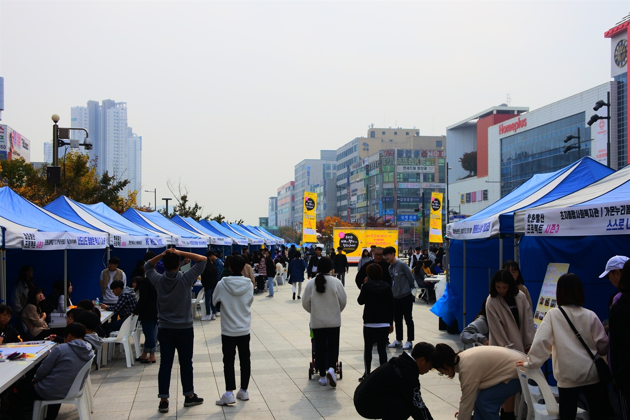 청춘발산1 제2회 청춘발산 페스티벌이 청소년, 시민들의 참여로 진행되고 있다.