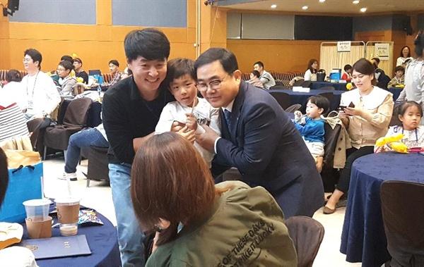 창원짝꿍아빠단 발대식에 참석한 허성무 창원시장.